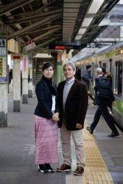異国に生きる 日本の中のビルマ人